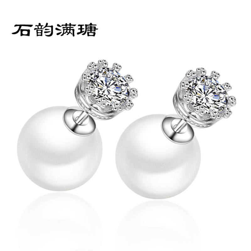 Trendy Stud Earring Simulated Pearl Cubic Zirconia White Gold Color Crown Women Jewelry Boucle d'oreille Femme Christmas Gift