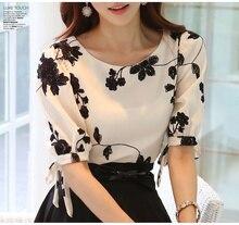 2015 Summer Ladies Vestidos Retro Flower Print Chiffon Shirt chiffon floral blouse Women short Sleeve Casual Brand Tops S0385
