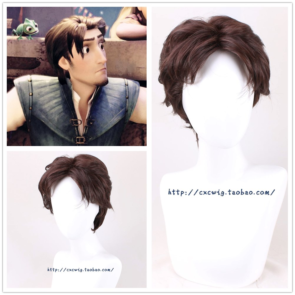 Halloween Mens Tangled Prince Flynn Rider cosplay wig Mens Prince brown hair wig costumes