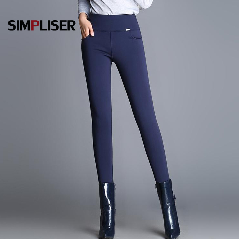 Women Pants 6XL Big Sizes Ladies Stretch Pencil Pants Black Blue White Female Office Work Trousers Warm Pants With Velvet 2018