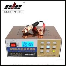 MF-2C 110 В/220 В полный автоматический электрический автомобиль Батарея Зарядное устройство интеллектуальные ремонт импульса Тип Батарея Зарядное устройство 12 В /24 В