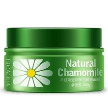 Natural Chamomile moisturizing hydrating sleeping mask pack nourishing night cream skin care MX3 цена