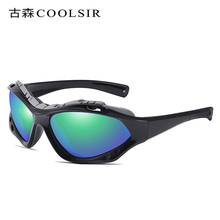 UV400 Polarized light sun glasses outdoor Riding Sports mirror Sand control Mountaineering sunglasses cycling