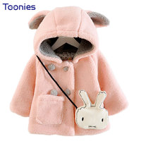 Autumn Winter Girls Jacket Fleece Thick Warm Coat Kid S Clothing Girl With Packet Hooded Outwear
