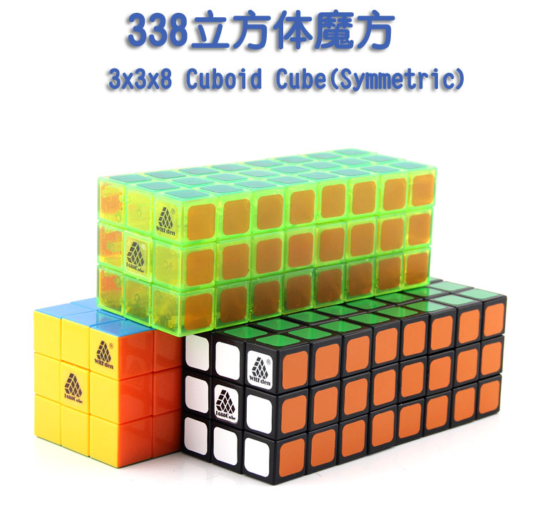 338 cubo magico velocidade profissional neo cubo