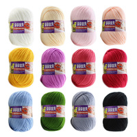 12PCS Assorted Colors Skein Acrylic Knitting Yarn Ball Set For Baby Kids Hand Knitted Yarn Knit
