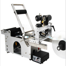 цена на MT-50D Semi-auto Round Bottle Labeling machine with date code for adhesive label