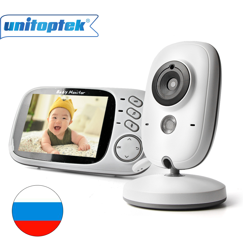 3.2 Inch 2.4GHz Wireless Video Color Baby Monitor High Resolution Night Vision Baby Nanny Bebek Camera Temperature Monitoring