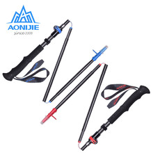 AONIJIE Carbon Fiber Adjustable Folding Ultralight 5 Sections Trekking Poles Hiking Pole Walking Running Stick