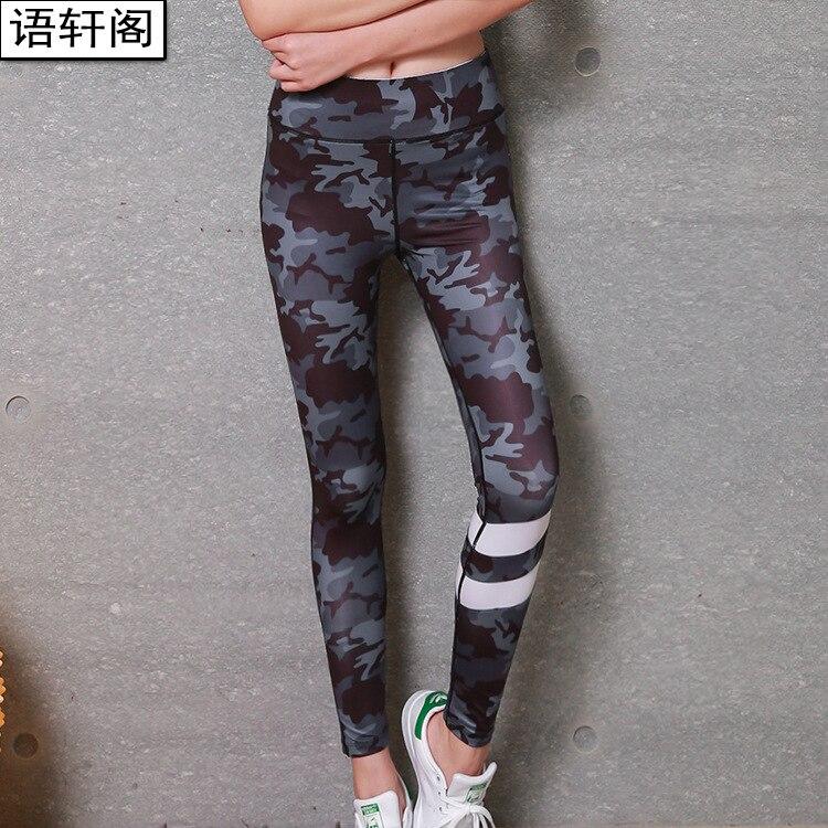 Prix pour Hiver Femmes Gym Sport Courir Yoga Pantalon Patchwork Camouflage Fitness Pantalon Joggeurs Danse Leggings Collants