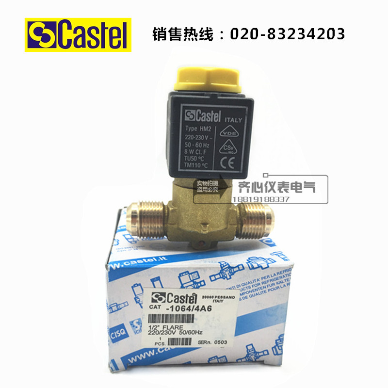 Original Castel solenoid valve 1064/4A6 refrigeration solenoid valve 12mm1064/4 cold storage solenoid valve цена