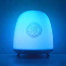 Latest 2019 Smart Touch Portable LED Nightlight Qu'ran Bluetooth speaker