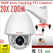 Hiksion ptz camera 20X 960P Optical Zoom PTZ IP Camera outdoor High Resolution IP PTZ Camera cctv