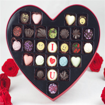 Chocolate Gift Send Men Female Ideas Girl Practical Girlfriend Birthday Married Styles 19 Photo Price Quotation Jingdong