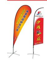 free shipping aerlxemrbrae custom beach flag Polyester Customize Flags Banners And Banners for Sport Outdoor