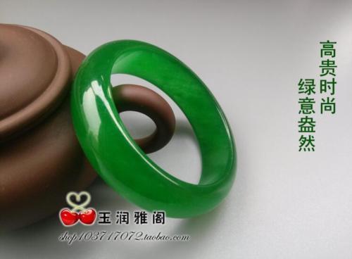Natural Handmade Green Chinese Hetian Nephrite Jade Bangle Bracelet NzSSJj