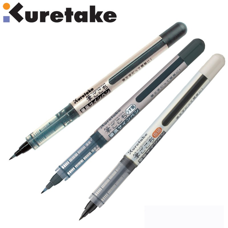 ZIG FUDEGOKOCHI Brush Pen Kuretake Sign Pen Hard Tip Minuscule Manuscripts Calligraphy Pen Japan