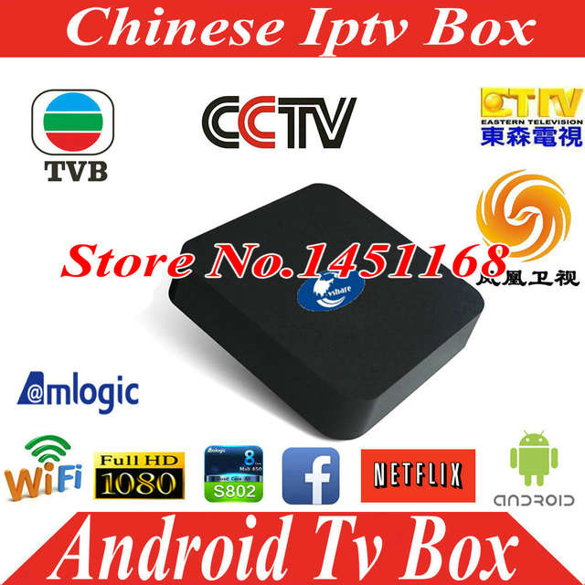 US $94 99  VSHARE 1 Year with Android Box Android 7 1 Box Chinese apk Iptv  Box free tv HD China HongKong Taiwan 250+ channels-in Set-top Boxes from