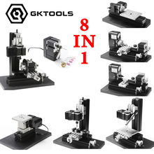 24W 8 in1 Metal Mini Lathe without Bow-arm ; Mini drill / Wood Turning / Milling / Jagsaw / Sanding Machine, Best Gift