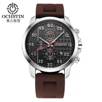 OCHSTIN Brand Male Quartz Watch Silicone Band Mens Watches Gift Watch Military Clock Analog Sports Wristwatch