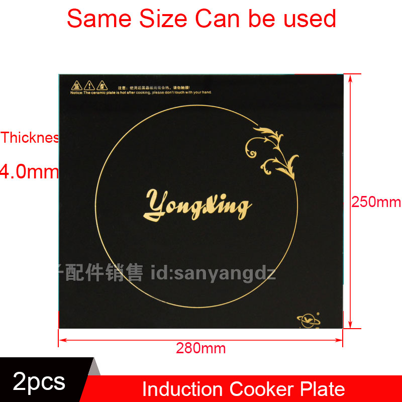 2Pcs 280mm-250mm-4mm Induction Plate New Induction Cookers Oven Parts Employed Universally Stove Cooktop DCLJHB06 купить недорого в Москве