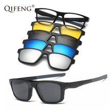 QIFENG Optical Spectacle Frame Men Women Spring Hinge TR90 With 4 Clip On Sunglasses Polarized Magnetic Glasses Eyeglasses QF128