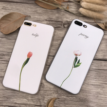 Ultra Thin 3d Relief Phone Case