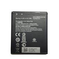 2660 mah für asus B11P1602 Handy Batterie| |   -