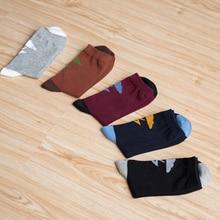 2016 New Man socks in tube socks Winter Thick Warm cotton socks creative weather EUR39 44