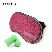 NOYOKE Sleeping Kit Comfortable Sleeping Eye-patch Eye Shade+Soundproof Earplugs Bedding Sleeping Eye Mask Eye Shade