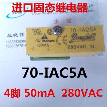 US Solid State Relay 70-IAC5A 280VAC 4 feet 50nA