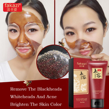 Blackhead Whitening Face Mask Blackheads Acne Treatment Exfoliator Anti Wrinkle Blackhead Spot Removal Skin Care Facial Mask
