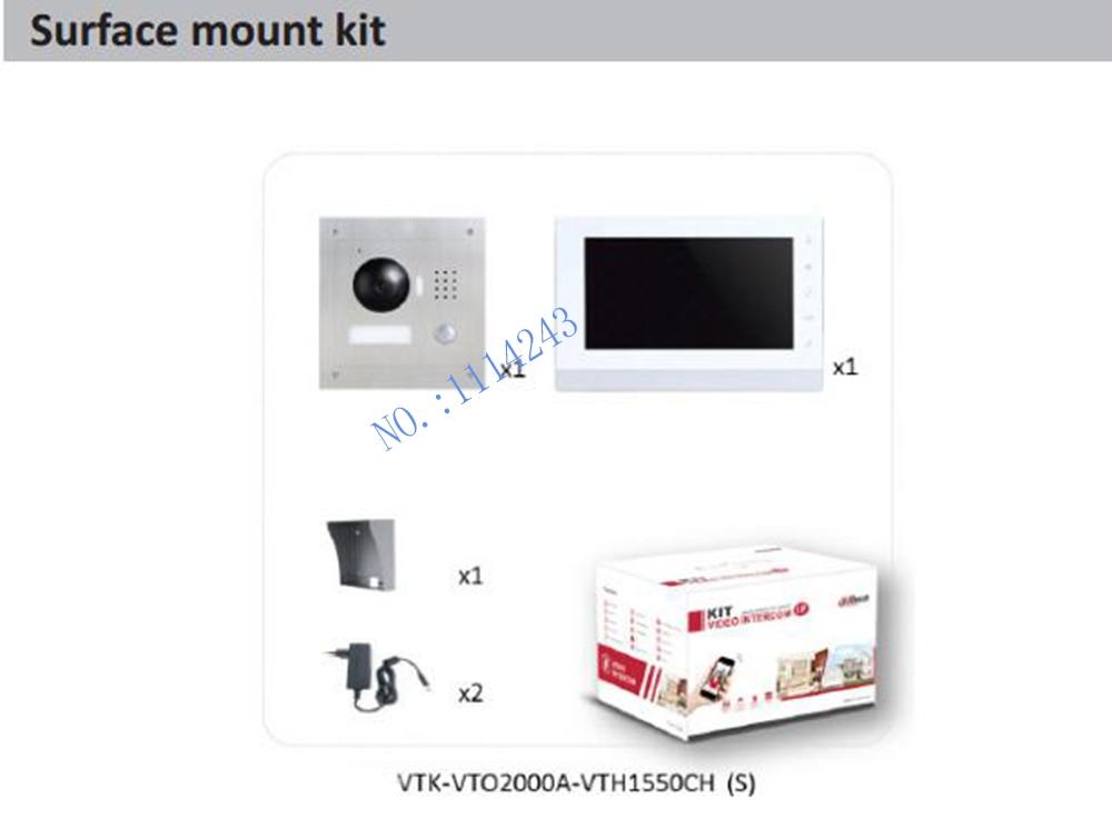 Free Shipping DAHUA Video Intercom 7 Inch IP 2 Wire Kit HD CMOS camera Without Logo aliexpress com buy free shipping dahua video intercom 7 inch ip  at bayanpartner.co
