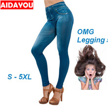Leggings with Pocket Seamless Legging Super Stretchy Good Elastic Plus Size 5XL Womens Jeans Push Up Butt Lifting Pants ouc377