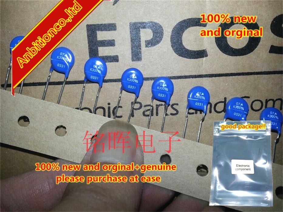 10-20pcs 100% New And Orginal S07K300 470V 7MM Leaded Varistors In Stock