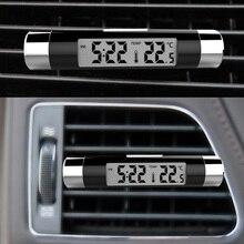 Автомобильный зажим для гитары-на цифровые часы с термометром Синяя подсветка для Chevrolet Cruze Opel Mokka Astra J Hyundai Solaris Accent
