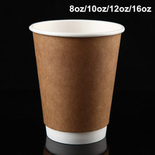 500 X Double Thick Insulation Kraft Paper Cup Thickening Disposable Hot Cups 8oz 10oz