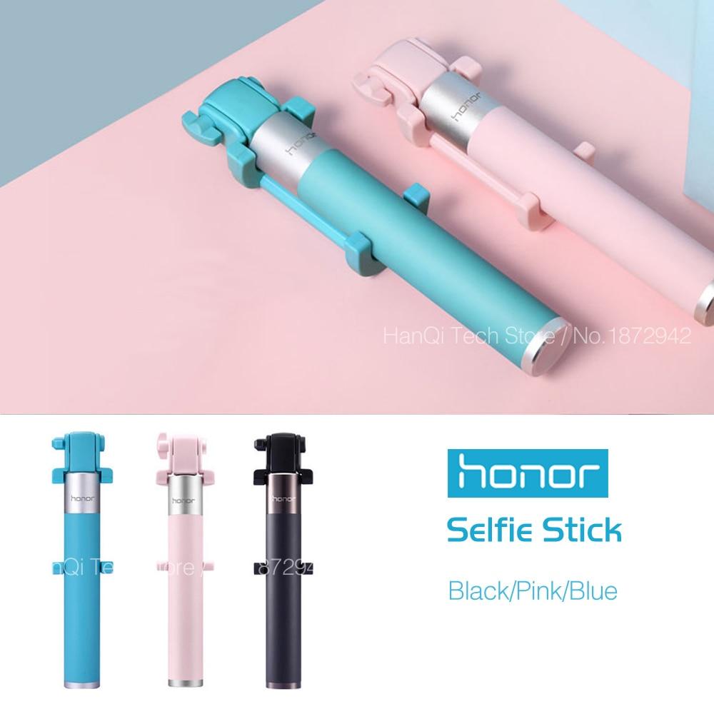 honor stick-neiye-1