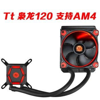 Tt new Xiaolong 120 /240  desktop CPU cooler integrated water-cooled exhaust fan mute ultra-thin water-cooled row