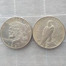 Мир монет с 1921 вайтс коинмастер