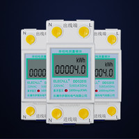 High Quality Digital DIN Rail Mount LCD Display Electric Energy Meter AC 220V 5A 50HZ 60