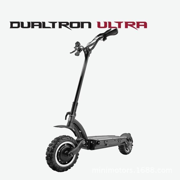 Original Dualtron Ultra Two Wheels 11 inch Folding