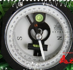 [Harbin] DQY-1Type of geological compass Geological expedition mountaineering with Level Guide to the North-pin