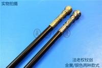 Ciel Black Record Pharaoh walking stick sword Anime perimeter steel Sword wand mice weapon Cosplay Props shipping free