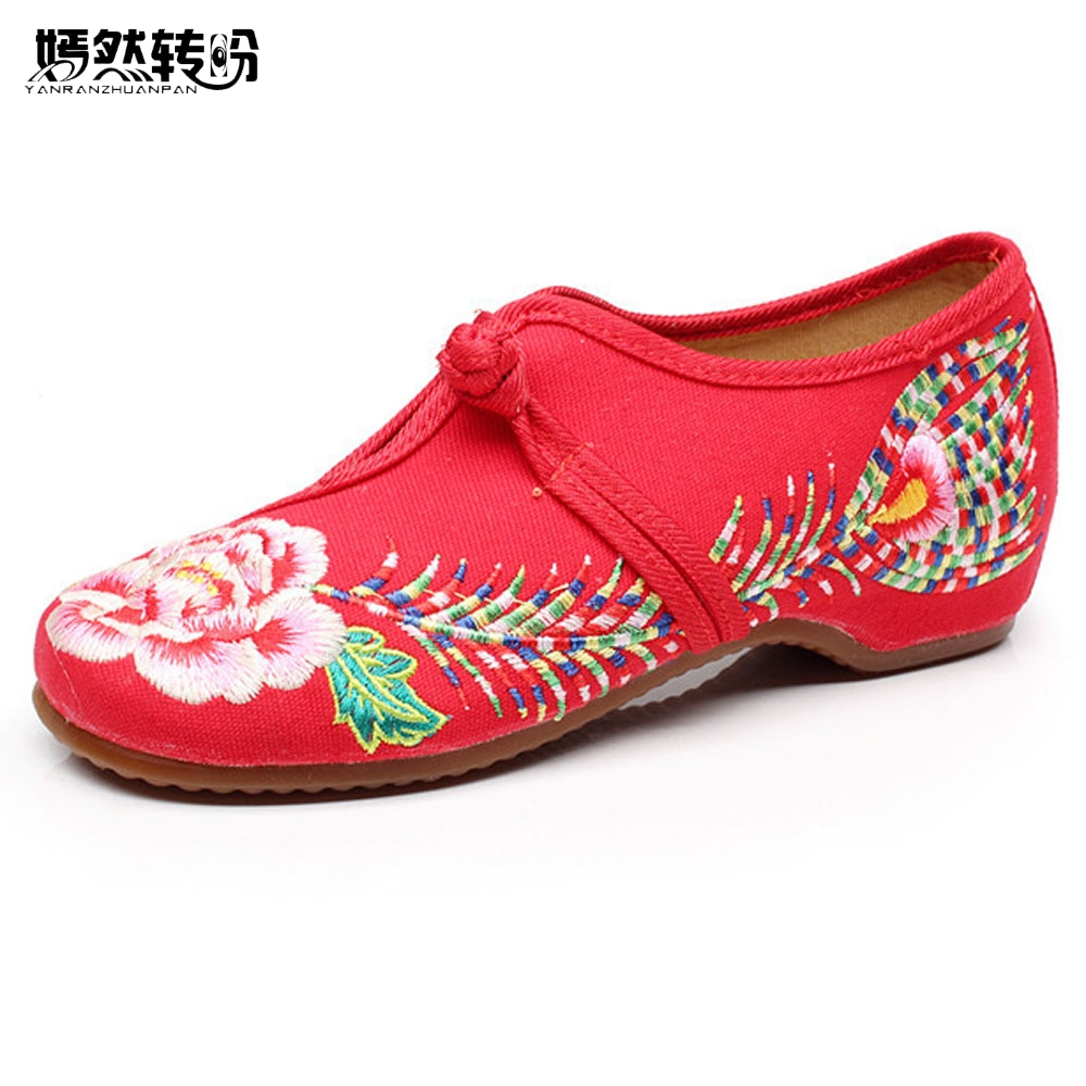 Women Flats Peacock's Tail Floral Canvas Blue Red Chinese National Comfortable Soft Sole Embroidery Cloth Dance Shoes Woman vintage embroidery shoes canvas old peking cloth flats chinese national style soft sole casual shoes women dance single shoes