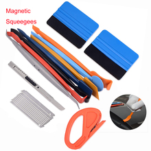 EHDIS 12Pcs Magnetic Sticker Film Squeegee Scraper Set Car Accessories Vinyl Wrap Magnet Tool Cutter Knife Auto Window Tint
