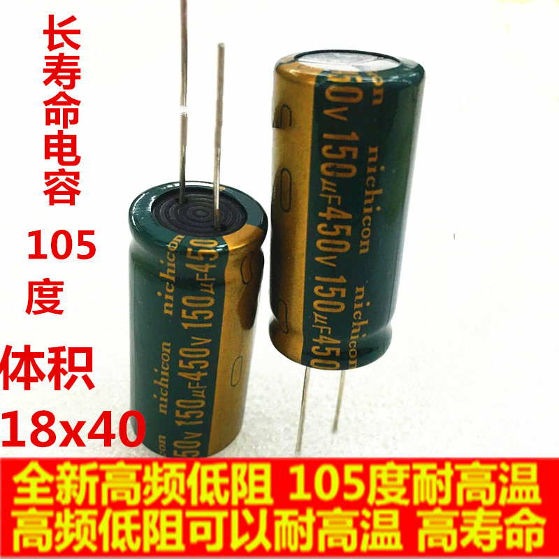 Free shipping 2PCS 450V150UF high frequency low resistance  LCD power into 150 uf electrolytic capacitor 18 x40 450V150UF 10pcs high quality 25v68uf high frequency and low resistance long life electrolytic capacitor 68uf 25v 5x11