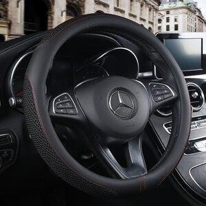 Image 1 - רכב הגה כיסוי החלקה אוורור עור מפוצל אוניברסלי מתאים ביותר רכב סטיילינג רכב ידית כיסוי