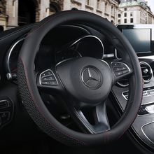 Car Steering Wheel Cover Non-slip Ventilation pu Leather Universal Fits Most Styling handle cover