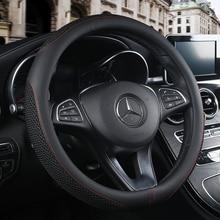 عجلة توجيه سيارة غطاء عدم الانزلاق التهوية بولي Leather الجلود العالمي يناسب معظم السيارات التصميم غطاء مقبض السيارة
